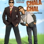 Review: Chal Chala Chal (2009)