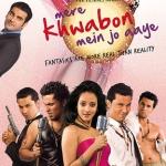 Review: Mere Khwabon Mein Jo Aaye (2009)