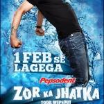 Zor ka Jhatka- Shahrukh Khan on Geo TV