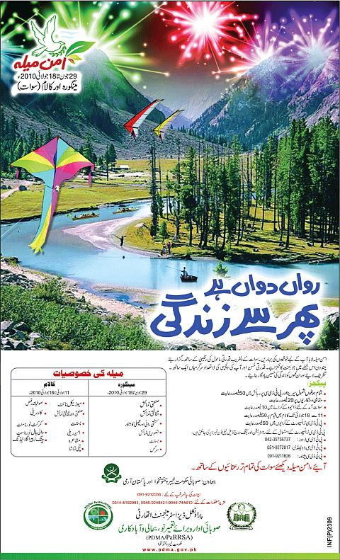 Peace festival in Swat & Kalam from 29th June to 18th July 2010