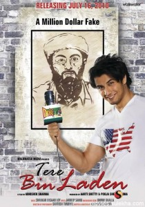 Ali Zafar tere bin laden