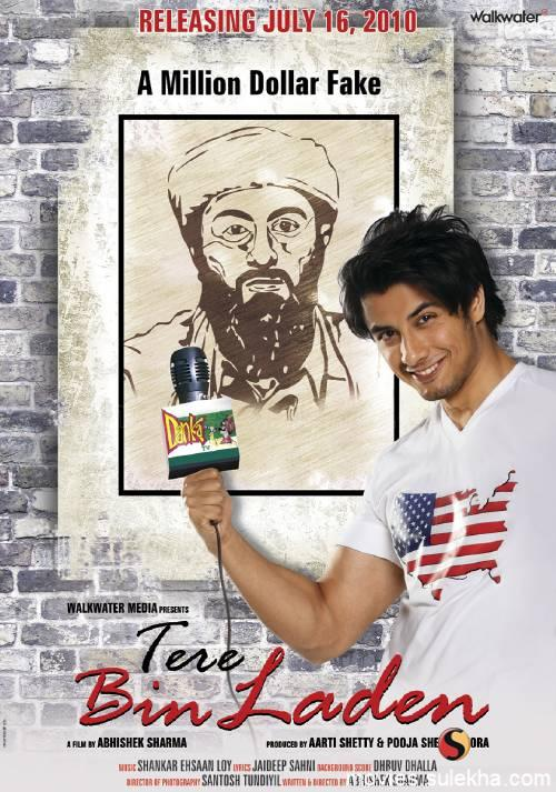 Ali Zafar wants 'Tere Bin Laden' in Pakistan