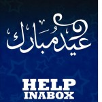 Eidi In A Box for Pakistan flood victims