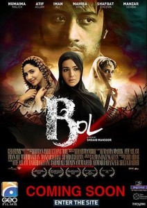 Bol the movie by Shoaib mansoor