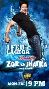 Shahrukh Khan on Geo TV reality show Zor ka Jhatka