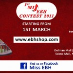 1st Miss EBH Contest 2011 in Karachi