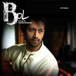 Bol's music: A surprising disappointment