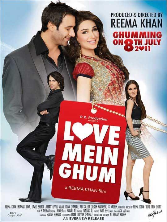 Love Mein Ghum Reema Khan