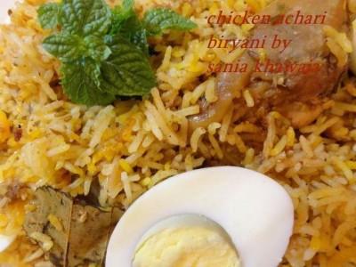 Chicken Achari biryani