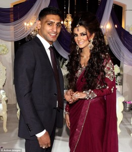 Amir kHan engagement with faryal makhdom