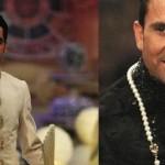 Umar gul and younus Khan on ramp BCW