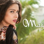 Mahiymaan Lawn & Eid Collection 2012 by Al Zohaib