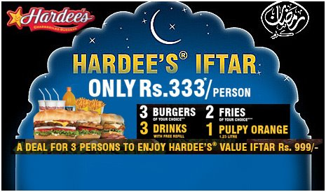 Hardees iftar Deal 2012