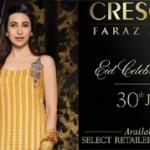 The crescent of all lawn designers – Faraz Manan