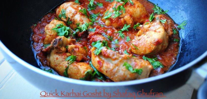 Quick Chicken Karahi recipe