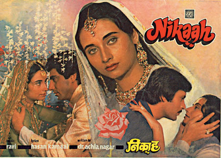 Salma Agha Bollywood movie Nikaah