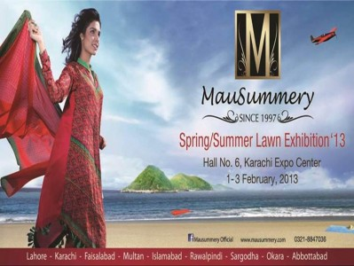 Mausummery lawn exhibition 2013