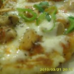 Fry Pan Pizza- make pizza without oven