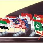 30th International Education Exhibition of Pakistan
