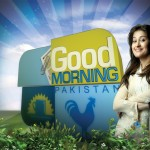 Shaista Wahidi to Continue hosting GMP on ARY