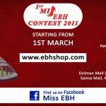 1st Miss EBH Contest 2011 in Karachi