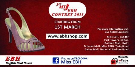 1st Miss EBH Contest 2011