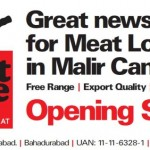 Meat One is coming to Malir Cantt