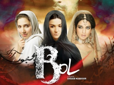 Bol releasing in India on Eid