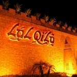 Lal Qila Restaurant Iftar Cum Dinner Buffet