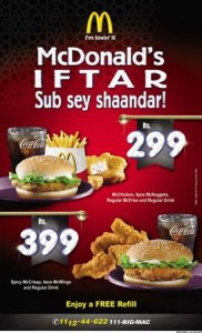 McDonald's Ramadan Iftar Deal 2011