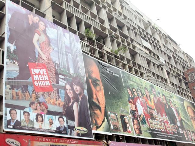 Love main Ghum cinema Bhai loog