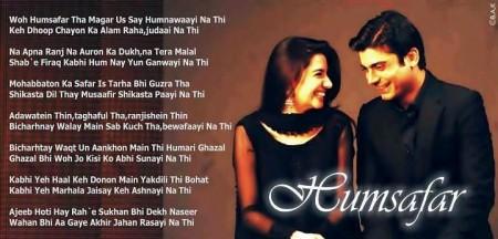 Drama Humsafar Hum TV