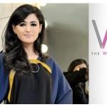 The Working Women Winter Sale 2012