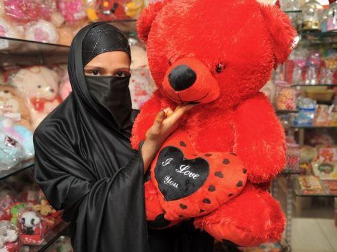Muslim Love Story: Valentine Day