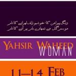 Yahsir Waheed Lawn Exhibition 2012