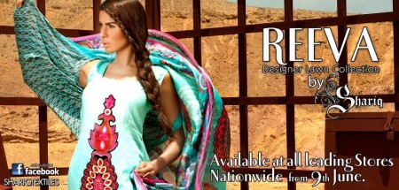Reeva Designer lawn collection 2012