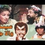 Sequel of Ainak Wala Jin on PTV soon