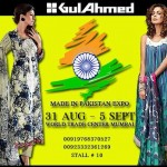 Made in Pakistan Exhibition 2012 in Mumbai