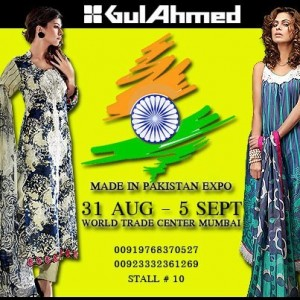 Made In Pakistan Exhibition 2012 Mumbai