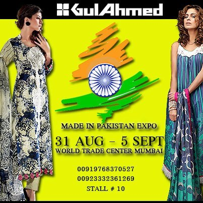 Made In Pakistan Exhibition 2012 Mumbai