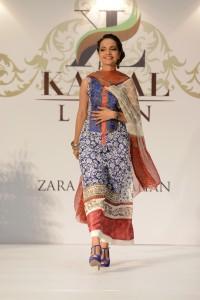 Kamal Lawn