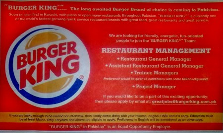 Burger King in Karachi Pakistan